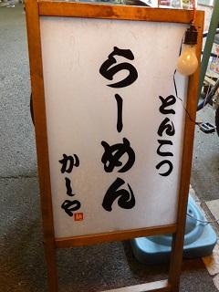 099_20140221221014f64.jpg