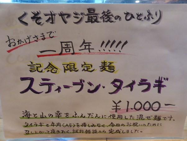 118_20140413211323ba1.jpg
