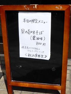 149_20140325181047314.jpg
