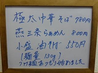 176_20140215212404ca8.jpg