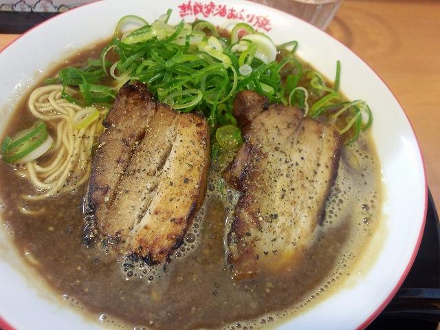 itikura (3)