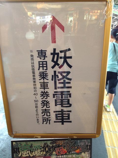 arasiyama (2)