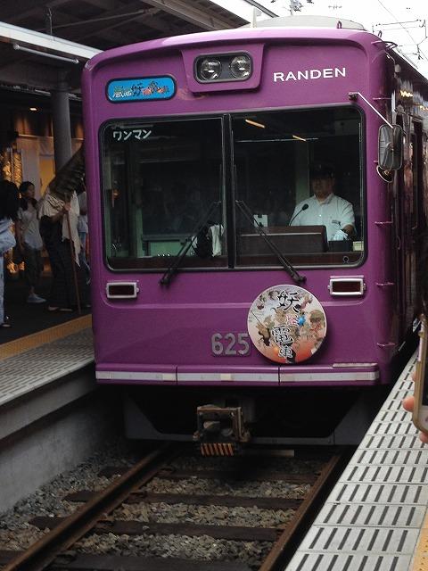 arasiyama (5)