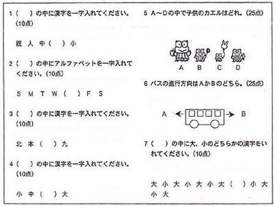 db0dd7da-s.jpg