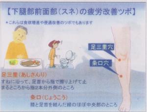 繧、繝。繝シ繧ク+(6)_convert_20140615152710