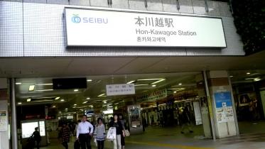 川越201310-03