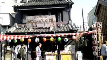 川越201310-25