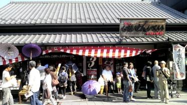 川越201310-27