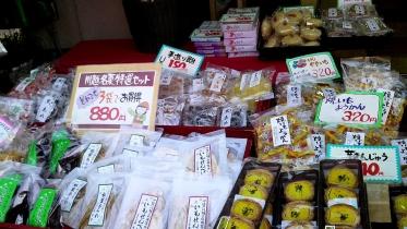 川越201310-31