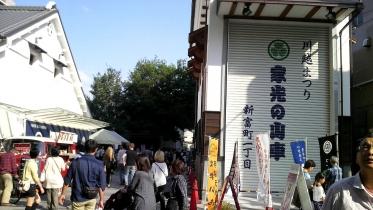 川越201310-39