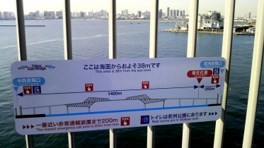 東京ゲートB-17