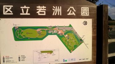 東京ゲートB-31