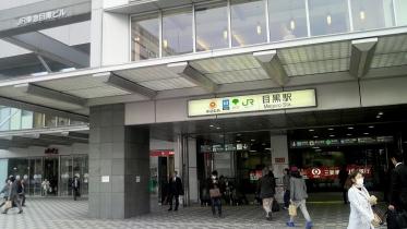目黒駅界隈-08