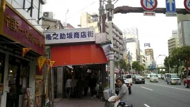 目黒駅界隈-13