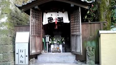 目黒駅界隈-19