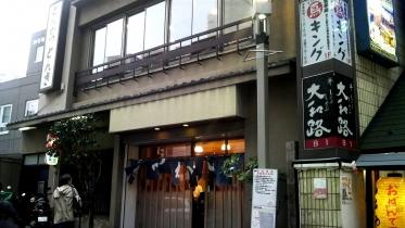 目黒駅界隈-23