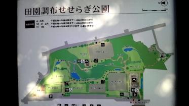 東急多摩川1-05