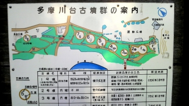 東急多摩川1-33