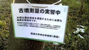 東急多摩川1-35
