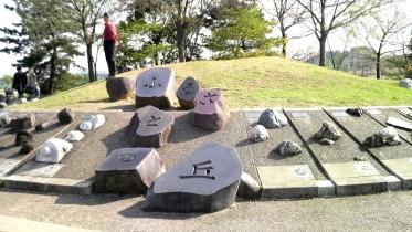 武蔵野の森公園-09