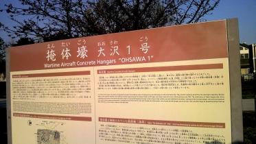 武蔵野の森公園-45