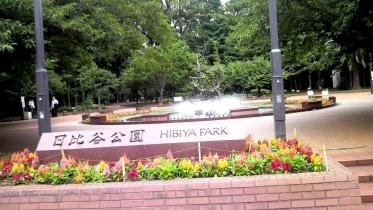 日比谷公園01-03