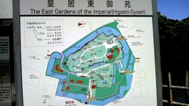 皇居東御苑01-03