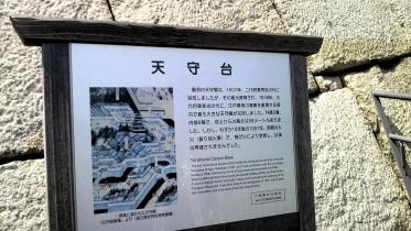 皇居東御苑01-41