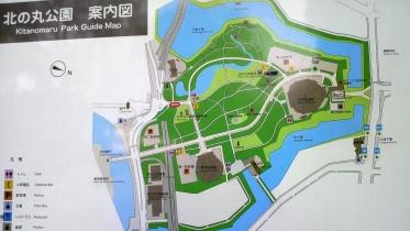 北の丸公園01-34