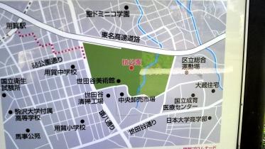 砧公園大蔵01-02