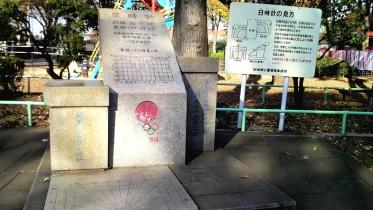 砧公園大蔵01-25