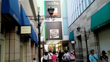 吉祥寺界隈01-18
