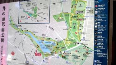 井の頭公園01-07