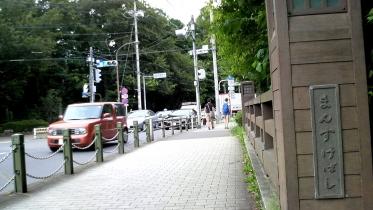 井の頭公園03-10