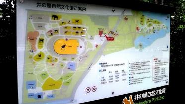 井の頭公園03-15