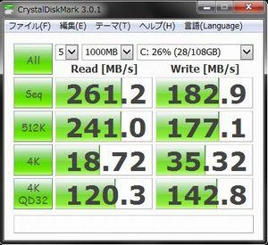 T400_SSD.jpg