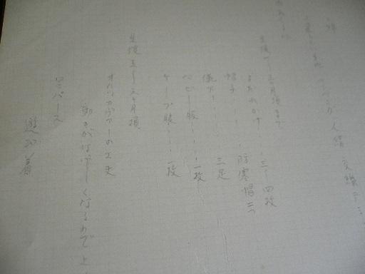 P1260866.jpg