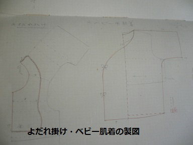 P1260867.jpg