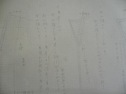 P1260870.jpg