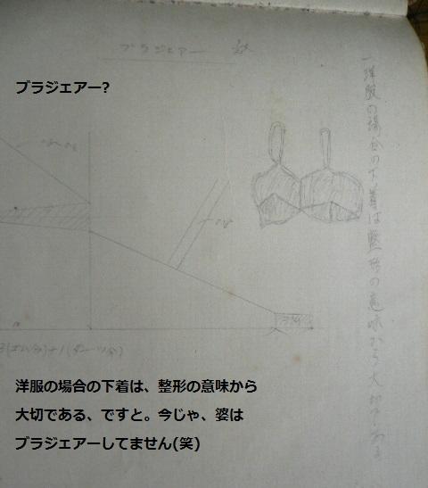 P1260879.jpg