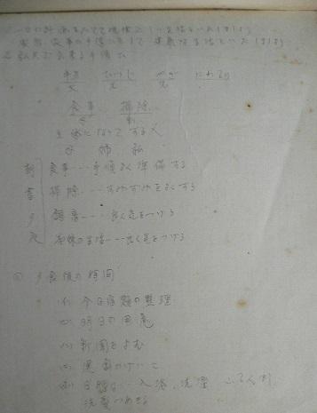 P1260886.jpg