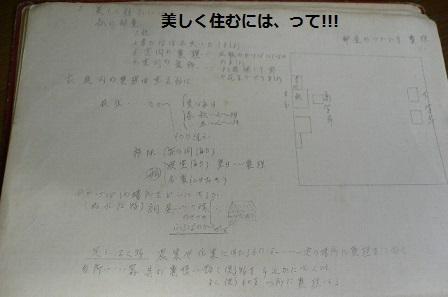 P1260890.jpg