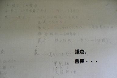 P1260897.jpg