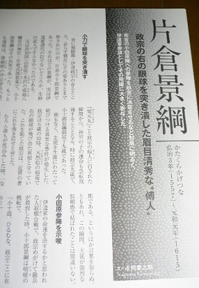 P1270012.jpg