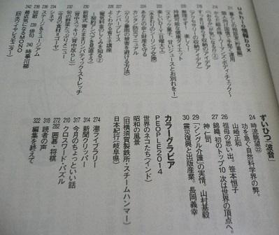 P1270247.jpg