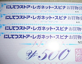 p72000.jpg