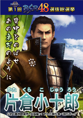 poster_katakura_l.jpg