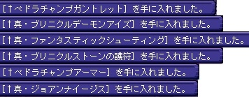 TWCI_2014_2_11_10_29_21.jpg