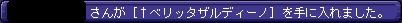TWCI_2014_2_26_3_21_42.jpg