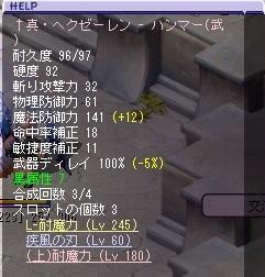 TWCI_2014_4_22_5_32_2.jpg